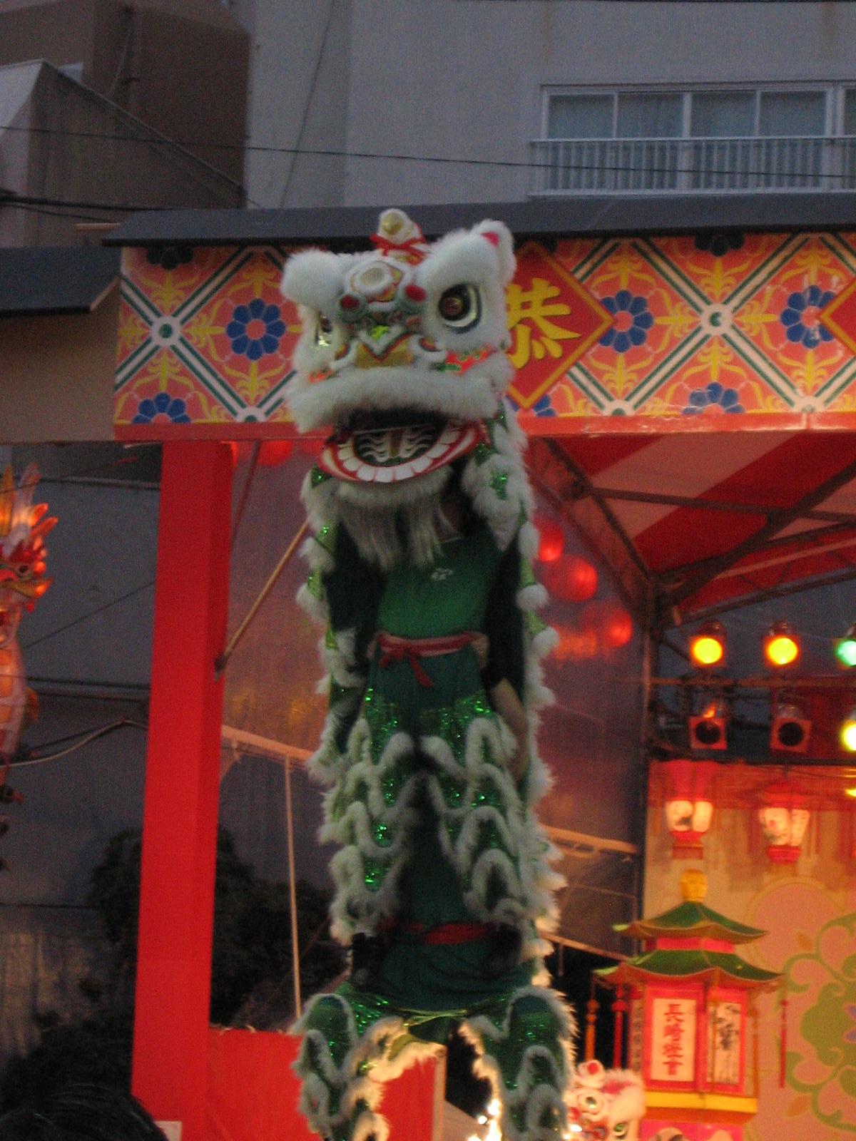 中国獅子舞2