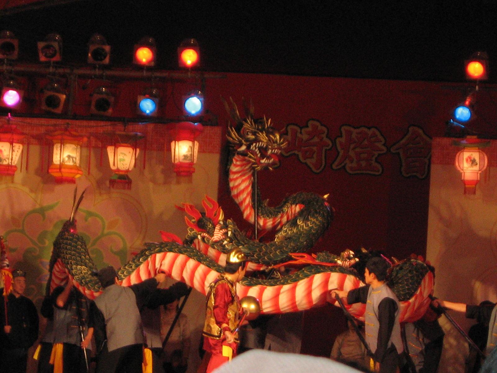 龍踊り「ずぐら」