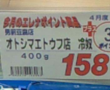 200804171814000.jpg