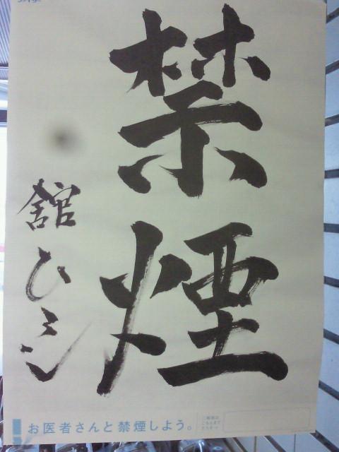 2011052309310000.jpg