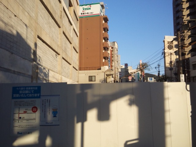 NCM_0048.JPG