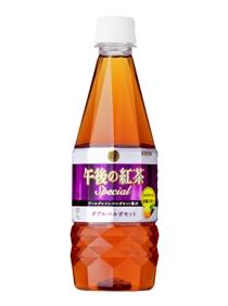 KIRIN午後の紅茶Special「ダブルベルガモット」