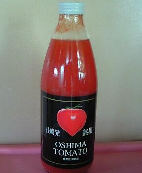大島ファーストトマト「完熟トマトジュース」