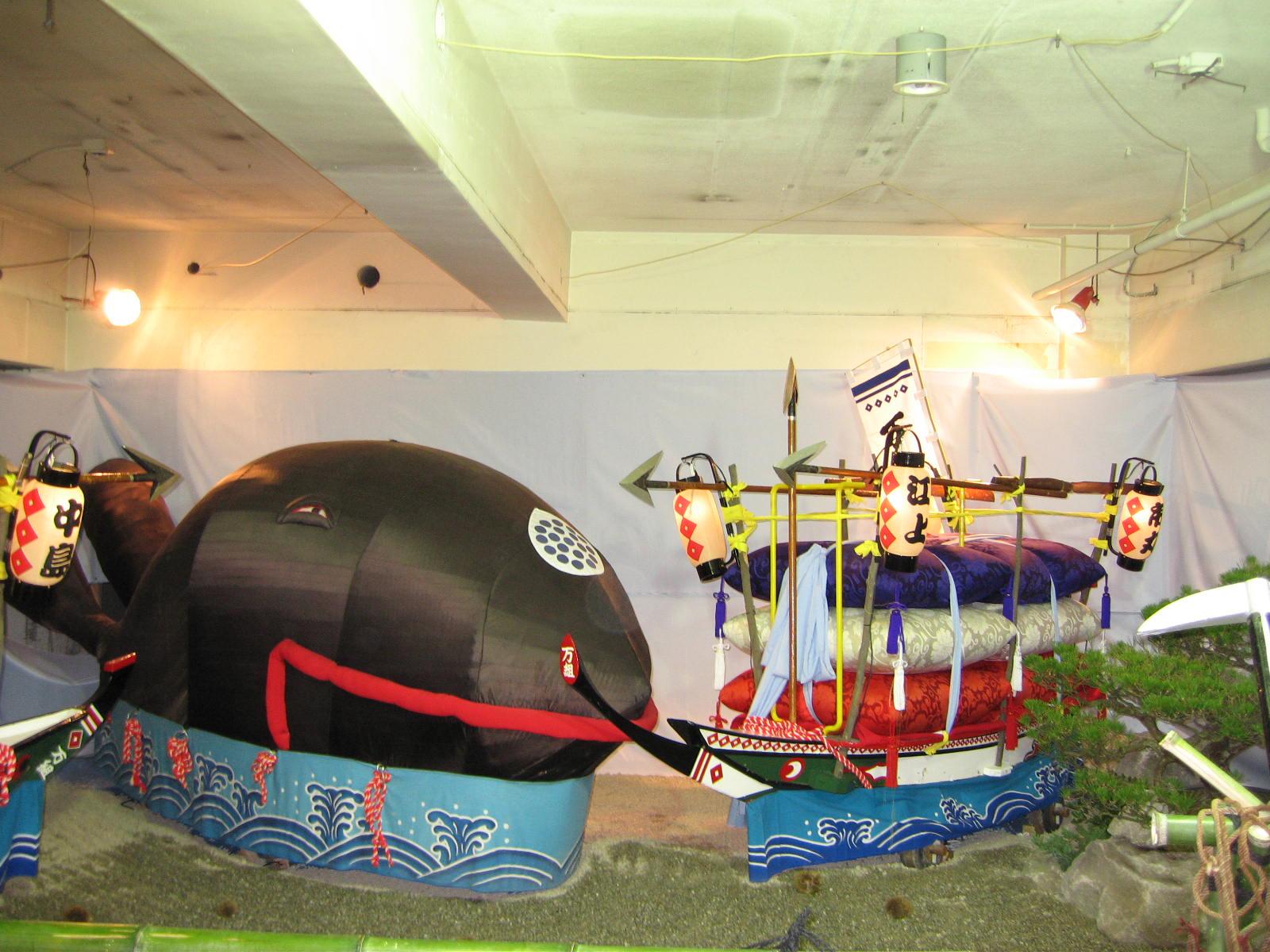 万屋町「子鯨、麾船」