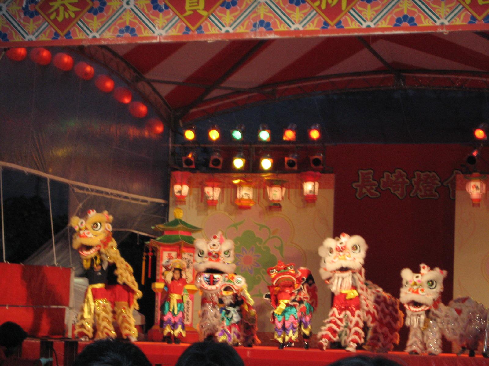 中国獅子舞いっぱい