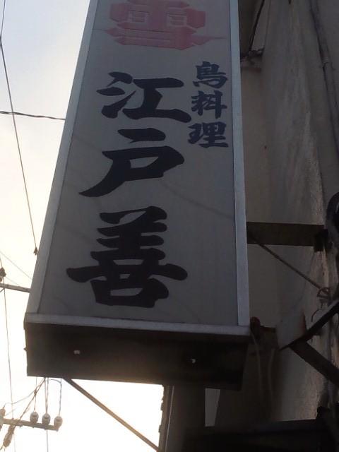 NCM_0165.JPG