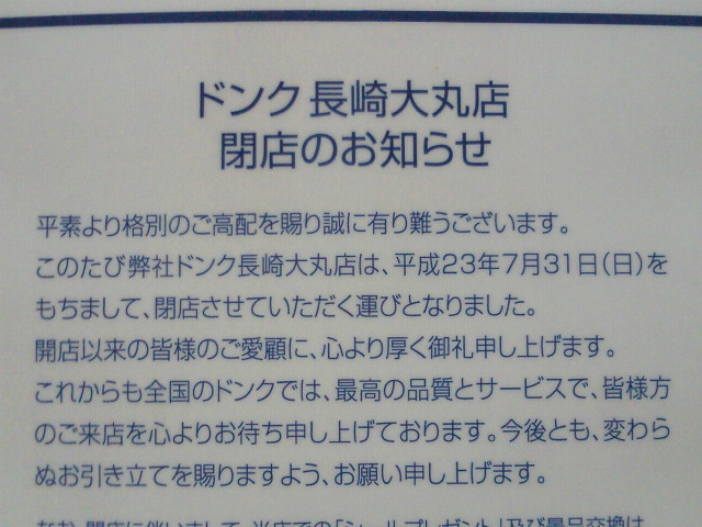 2011081021240000.jpg