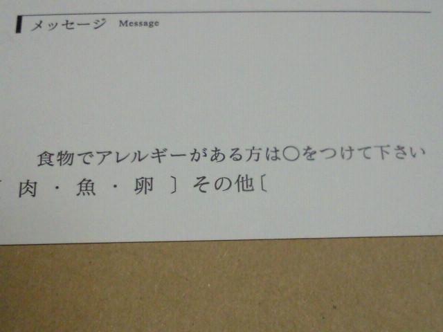 2012041018230000.jpg