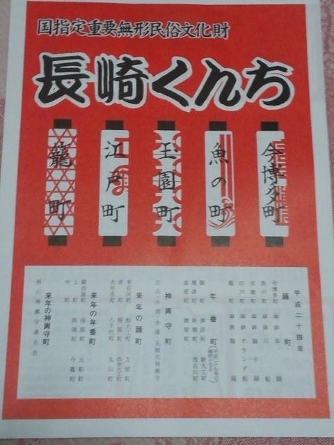 NCM_0088.JPG
